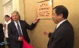Számos területen segíti az együttműködés Qinhuangdao város képviseleti irodája